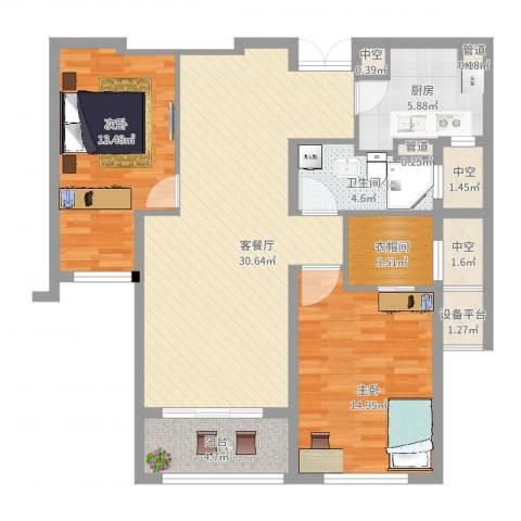 新地中心2室2厅1卫1厨119.00㎡户型图