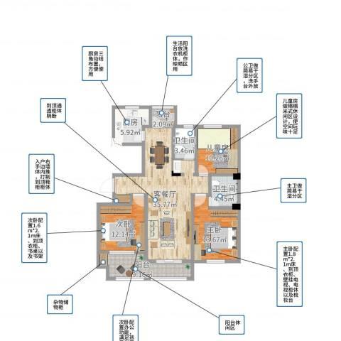 宏基阳光尚城3室2厅2卫1厨121.00㎡户型图