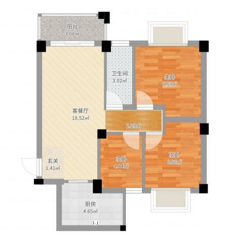 侨兴・宝翠园3室2厅1卫1厨61.00㎡户型图
