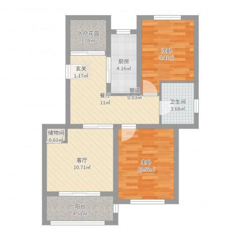 宝华海湾城2室2厅1卫1厨73.00㎡户型图