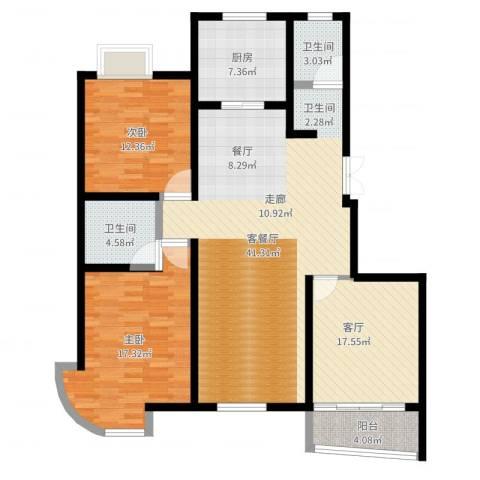 紫麟苑2室2厅2卫1厨129.00㎡户型图