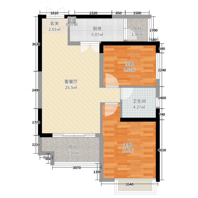 荣悦台92.00㎡A9户型2室2厅1卫1厨