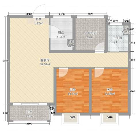 龙达新天地2室2厅1卫1厨78.32㎡户型图
