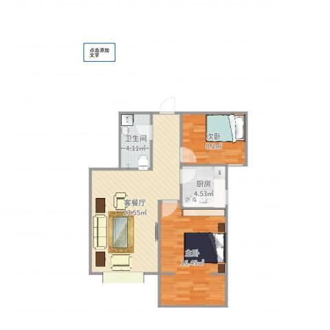 纺织苑2室2厅1卫1厨71.00㎡户型图
