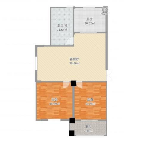 北城春色2室2厅1卫1厨131.00㎡户型图