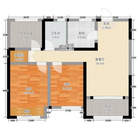 紫金城2室2厅1卫1厨87.00㎡户型图