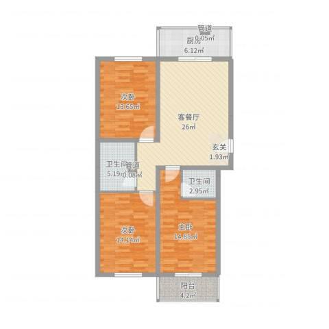 太子山庄3室2厅2卫1厨109.00㎡户型图