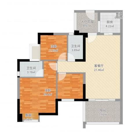 卓越东部蔚蓝海岸别墅2室2厅2卫1厨104.00㎡户型图