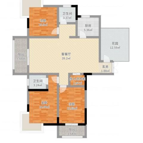 华府骏苑3室2厅2卫1厨141.00㎡户型图