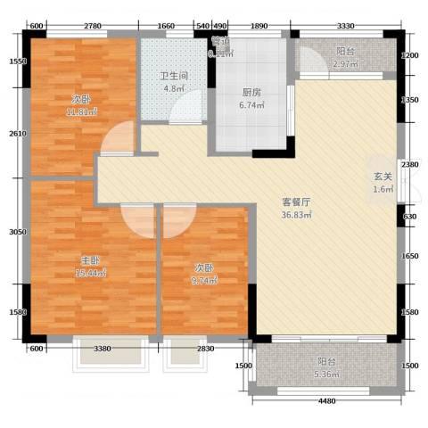 五洲幸福湾3室2厅1卫1厨117.00㎡户型图