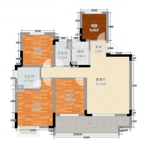 华宇林泉雅舍4室2厅2卫1厨124.00㎡户型图