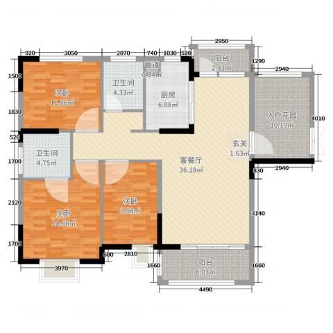 五洲幸福湾3室2厅2卫1厨134.00㎡户型图