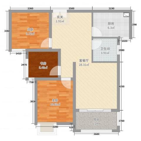 御天城-蟠龙居南区(B)3室2厅1卫1厨87.00㎡户型图