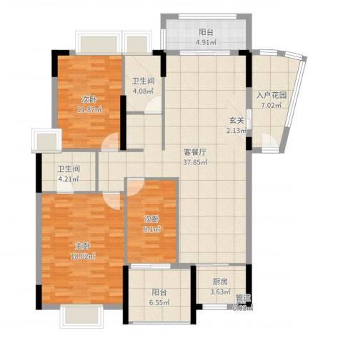 山水芳邻3室2厅2卫1厨133.00㎡户型图