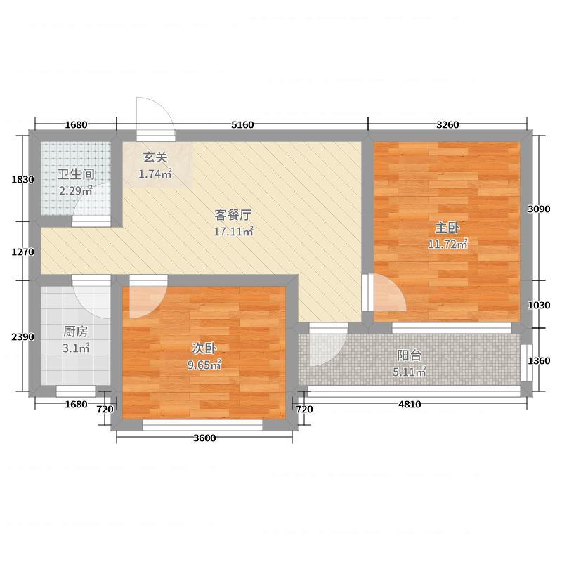 城投时代星城81.27㎡A区5栋5号户型2室2厅1卫1厨