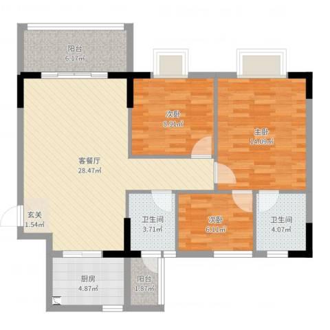 锦绣柠溪3室2厅2卫1厨98.00㎡户型图