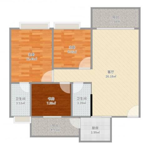 万威美地3室1厅2卫1厨94.00㎡户型图