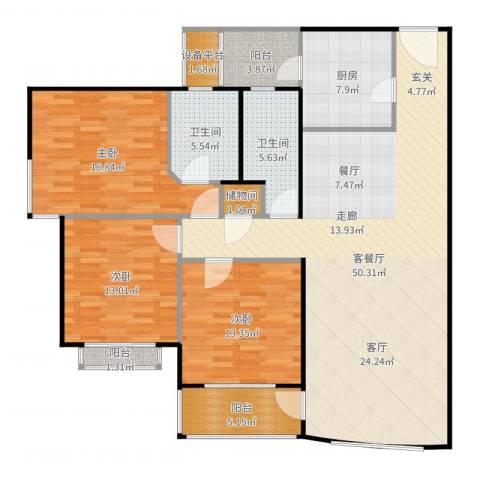 海上明珠园3室2厅2卫1厨157.00㎡户型图