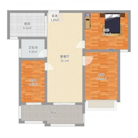 喜利达名苑3室2厅1卫1厨119.00㎡户型图