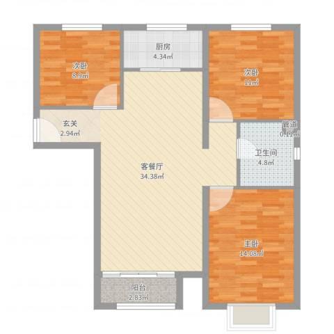 世贸广场3室2厅1卫1厨101.00㎡户型图