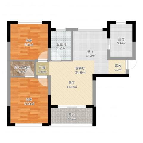 生产街139号2室2厅1卫1厨78.00㎡户型图