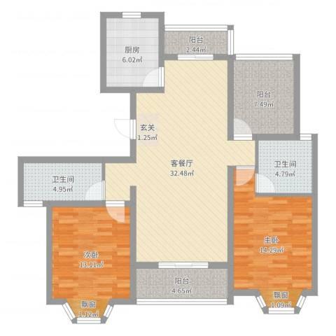 华府壹区2室2厅2卫1厨113.00㎡户型图