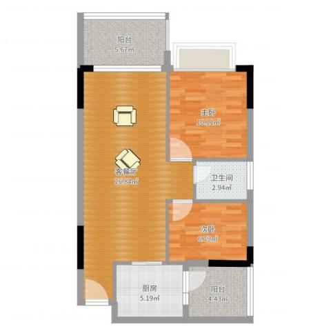 地王广场2室2厅1卫1厨77.00㎡户型图