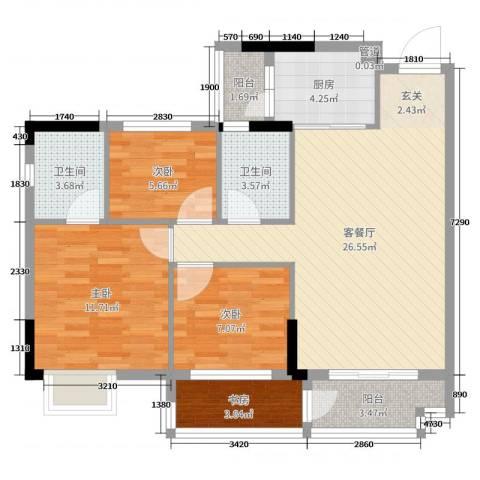 新光天地4室2厅2卫1厨92.00㎡户型图