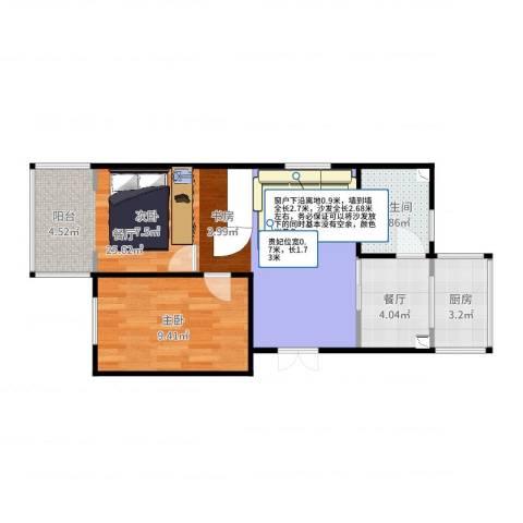 西山葡萄苑1室2厅1卫1厨58.00㎡户型图