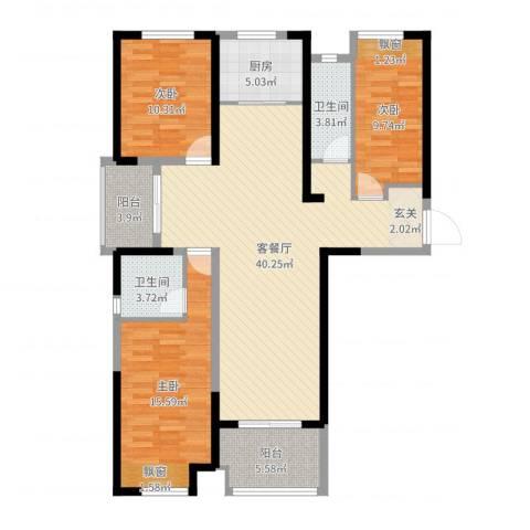 保利建业・香槟国际3室2厅2卫1厨122.00㎡户型图
