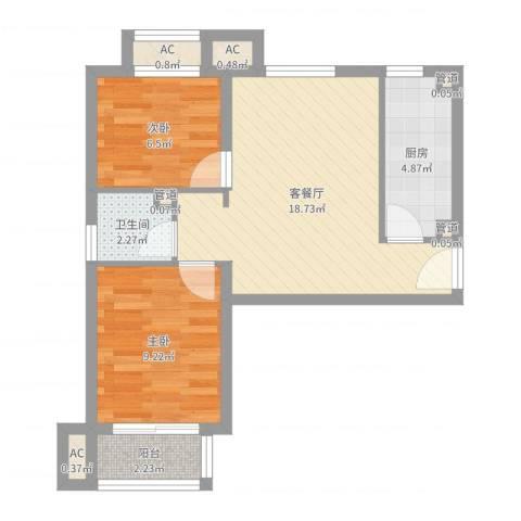 顶秀欣园2室2厅1卫1厨57.00㎡户型图