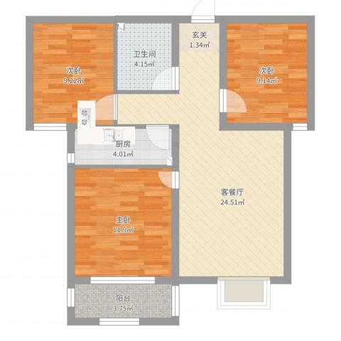 滨港龙湾3室2厅1卫1厨83.00㎡户型图