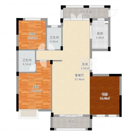 华仪香榭华庭2室2厅2卫1厨138.00㎡户型图