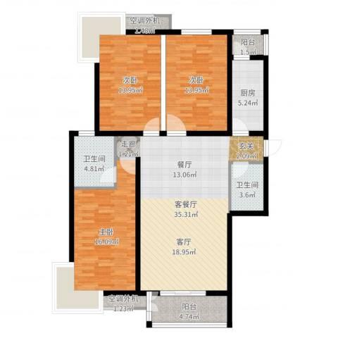 雅绅鸿居3室2厅2卫1厨127.00㎡户型图