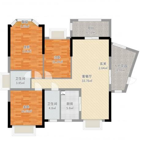 北大资源博雅滨江花园3室2厅2卫1厨131.00㎡户型图
