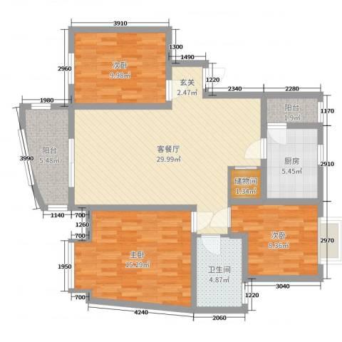 桃浦二村3室2厅1卫1厨110.00㎡户型图