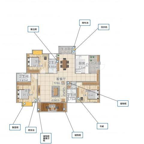 丽景华庭3室2厅4卫1厨163.00㎡户型图