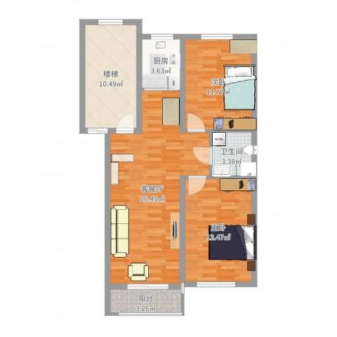 华锐塔湾欣城2室2厅1卫1厨91.00㎡户型图