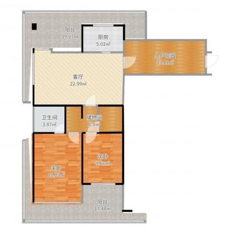 绿城之江1号1室1厅1卫1厨77.00㎡户型图