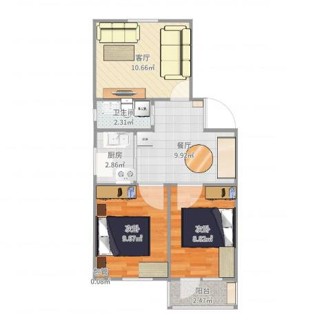 白纸坊25号院2室2厅1卫1厨58.00㎡户型图
