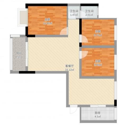 金园金色家园3室2厅2卫1厨94.00㎡户型图