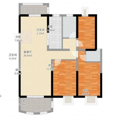 德惠尚书房3室2厅2卫1厨133.00㎡户型图