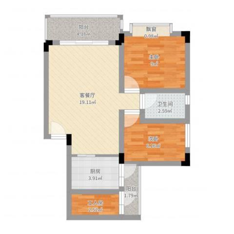 美丽3652室2厅1卫1厨62.00㎡户型图