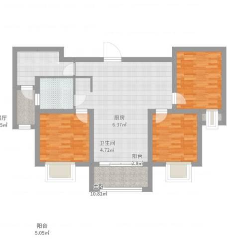 香堤雅郡3室2厅1卫1厨126.00㎡户型图