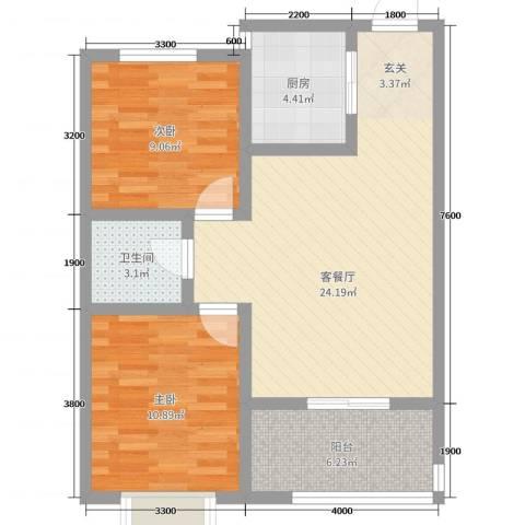 蓝天林语2室2厅1卫1厨88.00㎡户型图