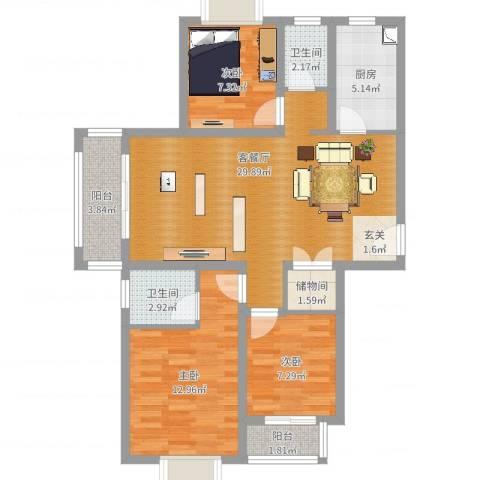侨城中央公园3室2厅2卫1厨74.93㎡户型图