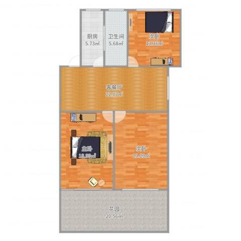 金桥四街坊3室2厅1卫1厨132.00㎡户型图