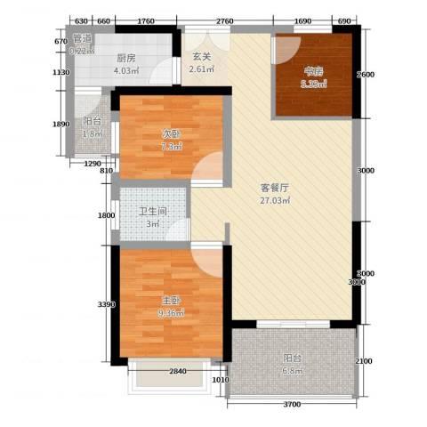 万和乐华花园3室2厅1卫1厨86.00㎡户型图
