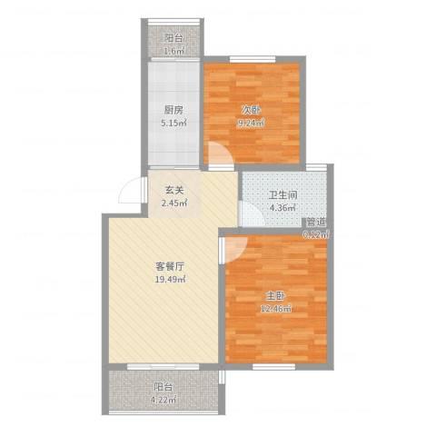 金东城雅居2室2厅1卫1厨71.00㎡户型图