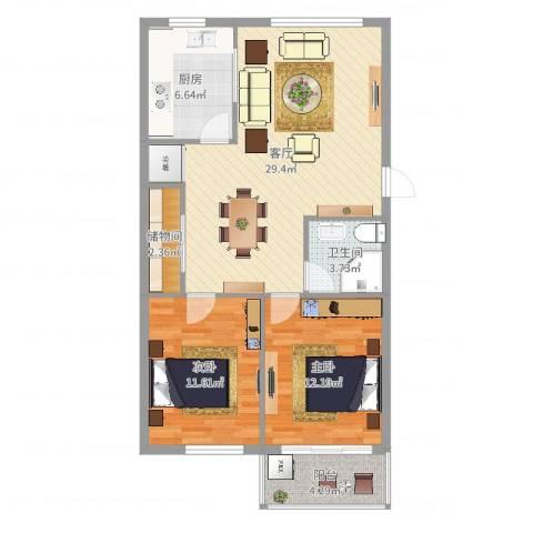 东方苑2室1厅1卫1厨88.00㎡户型图